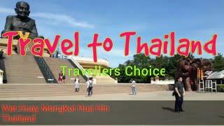 Travel To Wat Huay Mongkol - Thailand