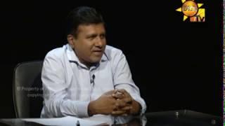 hiru tv salakuna ep 140 2018 06 04