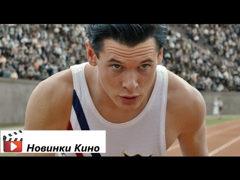 смотреть кино онлайн второй шанс россия
