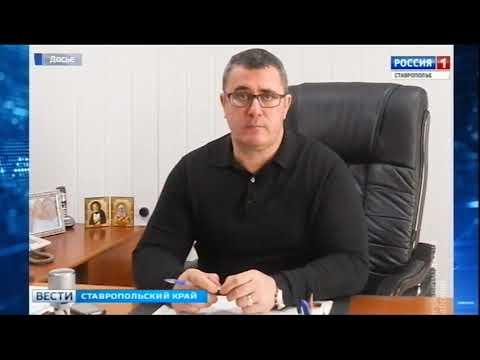 В Невинномысске будут судить экс-директора местной Теплосети
