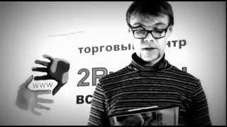 видео Референдум в российской федерации кто назначает