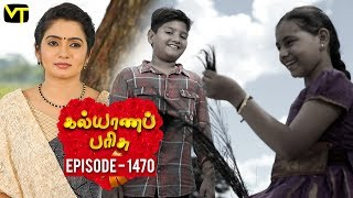 KalyanaParisu 2 - Tamil Serial | கல்யாணபரிசு | Episode 1470 | 29 December 2018 | Sun TV Serial