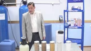 Презентация оборудования водоподготовки Гейзер для коттеджей в программе