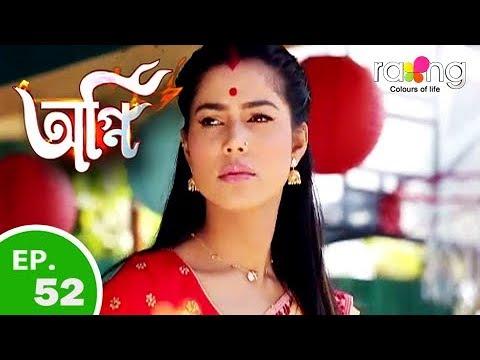 Agni - অগ্নি   29th Nov 2018   Full Episode   No 52
