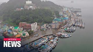 Typhoon Jangmi lands on S. Korea's southern coast but soon disappears