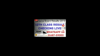 Live Haryana board 12th Class Result 2018 Tell Us Your roll no and get result