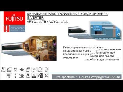 Купить кондиционеры с установкой - Тольятти / Поволжская