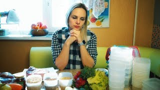 Как быстро похудеть! Контейнерная система питания. Заморозка еды. Подсчет калорий и заготовка еды