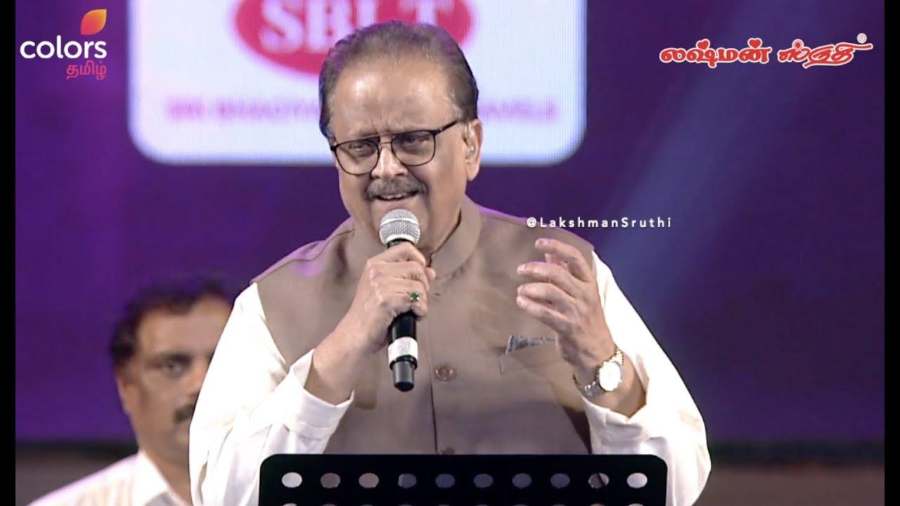 Download ராகங்கள் பதினாறு உருவான வரலாறு   #SPB #LakshmanSruthi #NinaithalaeInikkum  @Colors Tamil  