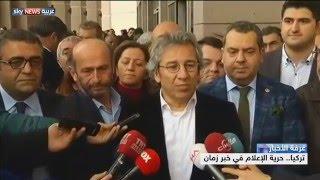 تركيا.. حرية الإعلام في خبر زمان