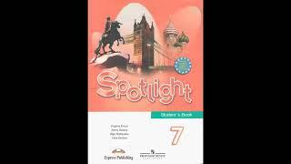 Скачать Аудиоматериалы Spotlight 7 Английский в фокусе 7 класс