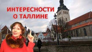 видео Куда поехать на Новый Год: Таллин