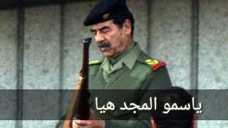 شيلة مطلوبة_يا سمو المجد هيا