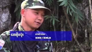 မြန်မာပြည် လွတ်လပ်ရေး ရချိန်က စပြီး ကရင်လက်နက်ကိုင် တပ်ဖွဲ့တွေဟာ တန...