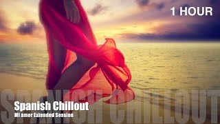 Spanish Chillout Music with best Spanish Chillout Music 2016 and 2017