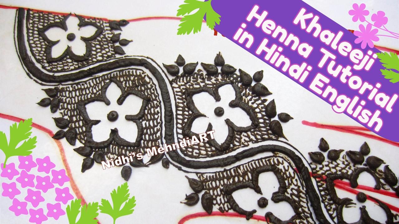 Mehndi designs 2017 new style - New Khaleeji Style Floral Henna Tattoo Art Tutorial Gulf Mehndi Designs For Hands 2017