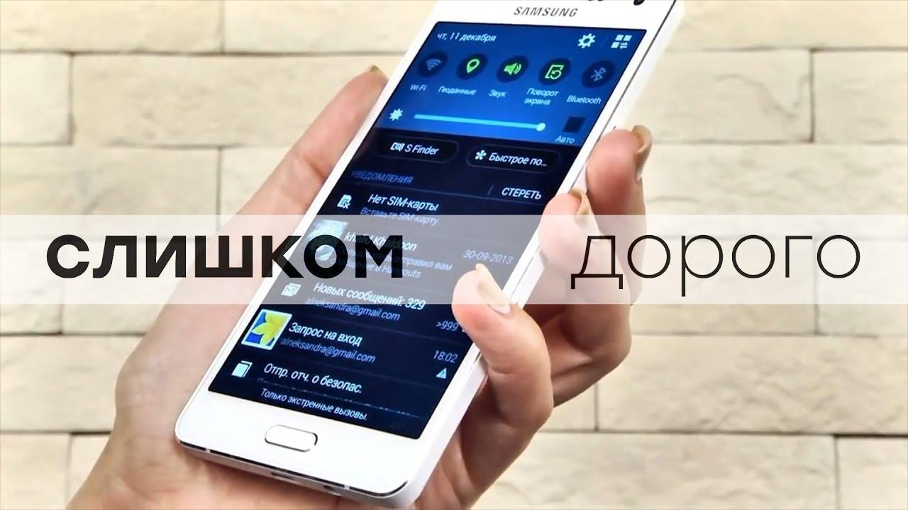 Samsung Galaxy A5:переоцененная модель в металлическом корпусе