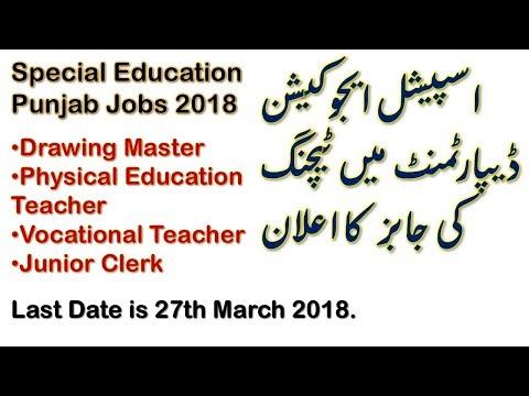 Special Education Department  Punjab Teaching Jobs 2018