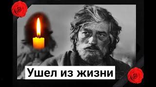 Скорбим! Ушел из жизни советский и молдавский актер Всеволод Гаврилов