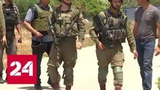 Смотреть видео Израиль и Палестина приняли соглашение о прекращении огня - Россия 24 онлайн