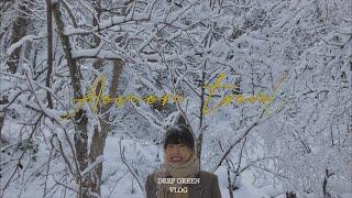 일본 일상 브이로그│아오모리 겨울 여행❄│램프를 켜는 …