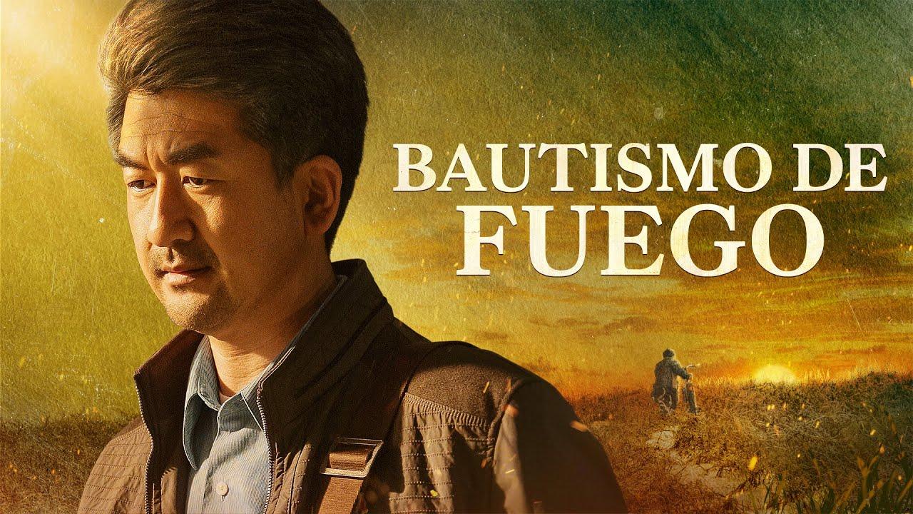Película cristiana en español latino|Bautismo de fuego|El camino inevitable hacia el reino celestial