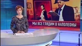 Жириновский прошёл тест на ДНК — специально для «Недели» с Марианной Максимовской, 26.04.2014