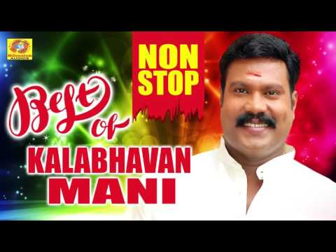hit song hit album popular songs new album popular album competition songs superhit songs superhit album malayalam album most popular songs most popular songs hit songs nadan pattukal kalabhavan mani hits mani songs നാടൻ പാട്ടുകൾ album songs kannimanga prayathil song oodenda oodenda song mani superhit songs magara masam song kalluthi shappil song കലാഭവൻ മണി സൂപ്പർഹിറ്റ് സോങ്‌സ് nattucha nerathu song hits of mohanlal non stop malayalam film songs romantic movie songs superhit malayalam melody so watch best of kalabhavan mani non stop malayalam nadanapattukal kalabhavan mani non stop hits best of kalabhavan mani is the collection of non stop malayalam nadanapattukal of kalabhavan mani ☟reach us on  web           : https://www.millenniumaudios