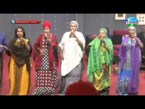 #Djibouti, Part2, Le Groupe 4 Mars dans BANDHIGA TVGA du  28 Janvier 2016