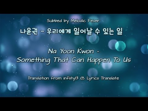 Na Yoon Kwon (나윤권) - Something That Can Happen To Us (우리에게 일어날 수 있는 일) [English subs + Rom + Hangul]