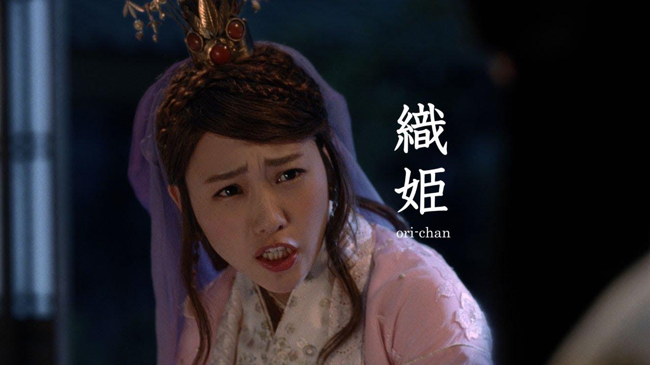 「川栄李奈 織姫」の画像検索結果