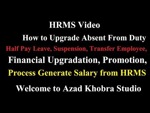 HRMS (Salary Generation Video)