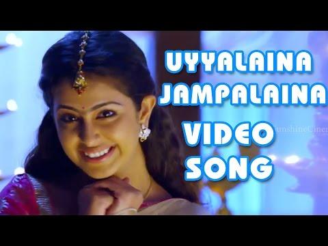 Uyyala Jampala Full Songs HD - Uyyalaina Jampalaina Song - Avika Gor, Raj Tarun