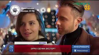 Компания OPPO презентовала уникальный смартфон F5