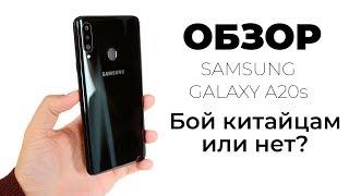 Обзор Samsung Galaxy A20s