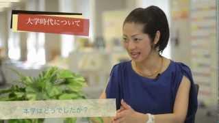 世界に羽ばたく卒業生 - 奈良玲子さん