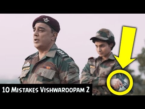 Vishwaroopam 2 Movie   Kamal Haasan  Pooja Kumar  MOVIE