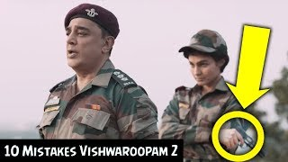 Vishwaroopam 2 Movie Mistakes | Kamal Haasan | Pooja Kumar | MOVIE MISTAKES