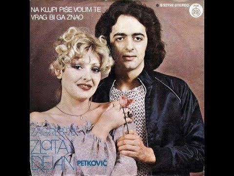 Zlata I Dejan Petković – Na Klupi Piše Volim Te *1978* /// *vinyl* /ZAGREB '78/