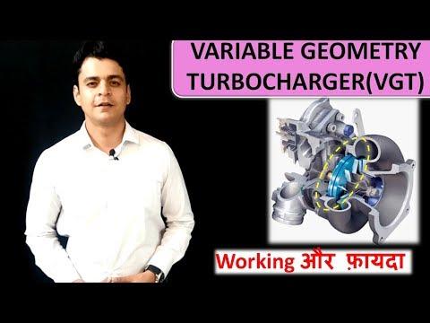 "VGT(Variable Geometry Turbocharger)""वेरिएबल ज्योमेट्री टर्बोचार्जर "": Twizards Automobile"
