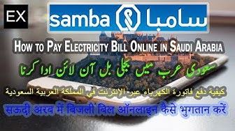 How To Pay Electricity Bill Online Samba Bank Mobile App
