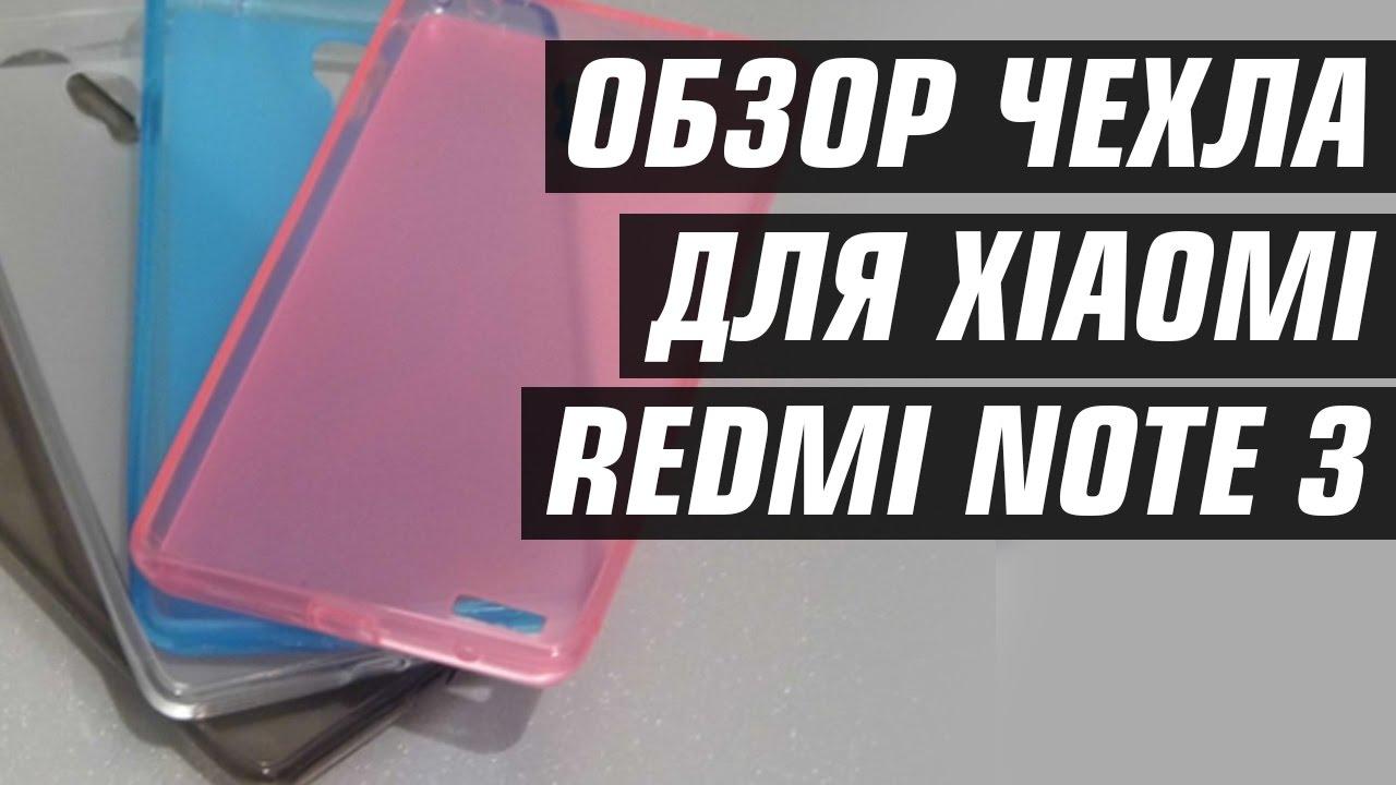 Купить смартфон xiaomi redmi 3 3gb/32gb, цвет золотистый. Продажа телефонов xiaomi redmi 3 3gb/32gb по лучшим ценам с доставкой по москве и другим городам россии.