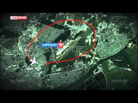 Показания чёрных ящиков разбившегося Boeing-737