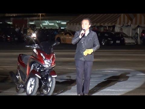 画像: ヤマハ発動機の柳社長はトリシティでやってきた。 youtu.be