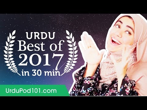 Learn Urdu in 30 minutes - The Best of 2017