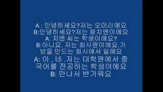 한국어 - sejong hakdang
