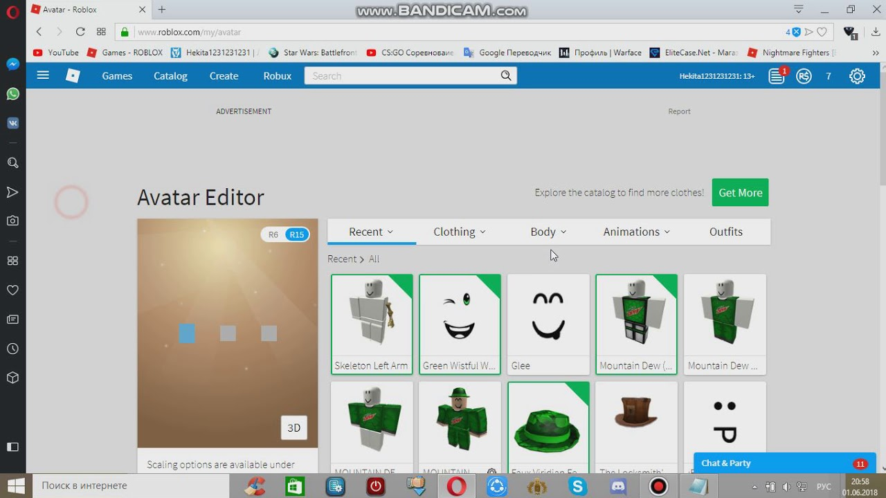 online dating games on roblox youtube pc app free