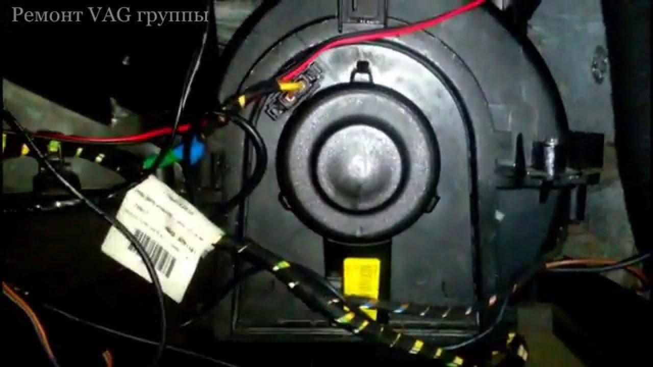 мотор отопителя октавия тур