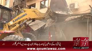 Sindh government must demolish 500 buildings in Karachi, Supreme Court