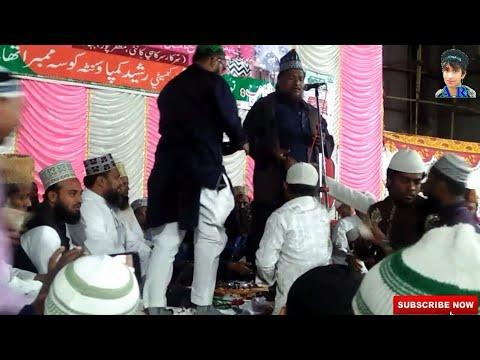 Zafar Aqeel Shahb_खुद-ब-खुद गम का सीना दहल जाएगा_New Naat 2019